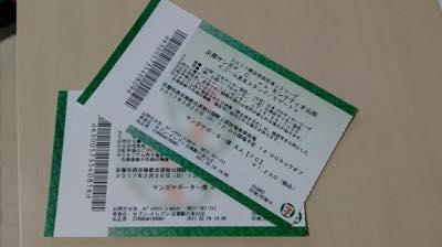チケット j リーグ